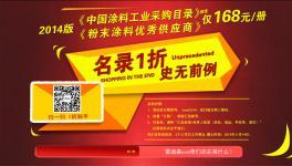 锦州钛业小型吹膜机提升性能检测水平