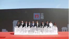亚洲最大的涂料制造商竟是它 将继续在中国建立新工厂