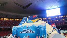 东方雨虹举办2019年鸟巢冰雪嘉年华活动