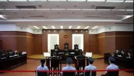 震惊!扬州化工园区科员窃取国有资金逾9000万一审被判无期!