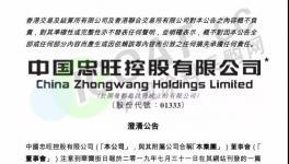 亚洲最大铝型材企业被起诉!粉末涂料企业将受影响!