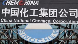 重磅内幕!中国化工与中化合并计划可能会取消!