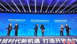 烟台开发区推介中韩产业园等三园区 全球邀约城市合伙人