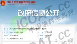 """""""禁油令""""升级!7月1日排放不合格化工企业将全部关停!"""