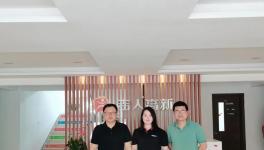 """全面实现工业4.0!打造""""中国工业漆硅谷""""!"""