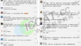"""大事件!这家央企约35亿元收购晨阳""""流产""""!"""